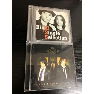 キンキキッズ(KinKi Kids)のKinki Kids Single Selection 2枚セット(ミュージック)