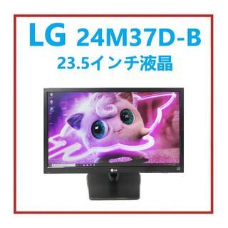 RY-140-LG 24M37D-B 23.5インチ液晶 1点(ディスプレイ)