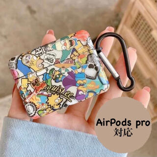 シンプソンズ AirPods proケース【フォロー割】