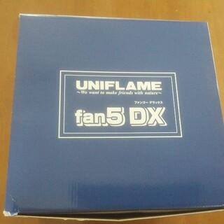 ユニフレーム(UNIFLAME)のユニフレーム fan5 DX UNIFLAME(調理器具)