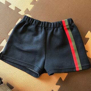 ロベルタ 体操服 半ズボン 110cm
