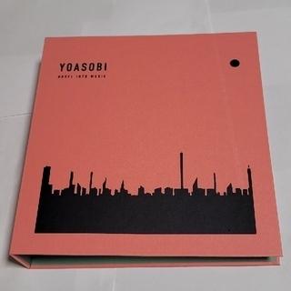 ソニー(SONY)のYOASOBI 完全生産限定版 アルバム(ポップス/ロック(邦楽))