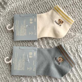 futafuta - フタフタ くま刺繍 靴下 2足セット 15〜20