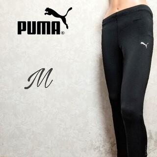 プーマ(PUMA)のPUMA レディース スポーツタイツ レギンス スパッツ(レギンス/スパッツ)