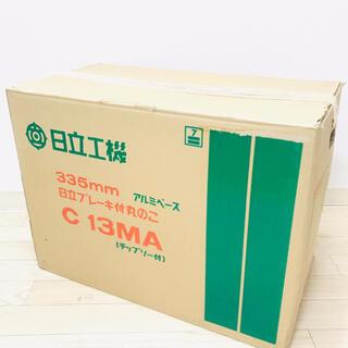 ヒタチ(日立)の【未使用新品】日立工機 丸のこ C13MA   (その他)