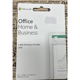Microsoft - Office Home& busines 2019 For MacWindows