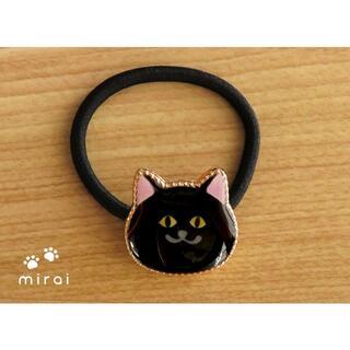ヘアゴム 黒猫 h-0016-245(ヘアアクセサリー)