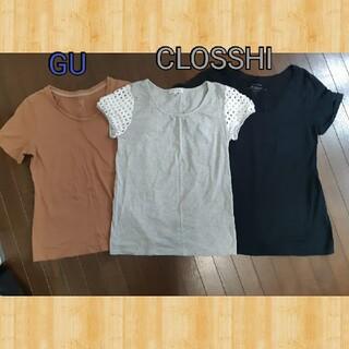 シマムラ(しまむら)のGU CLOSSHI レディースTシャツ 3点(Tシャツ(半袖/袖なし))