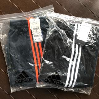 アディダス(adidas)の【新品・未着用】部活に!部屋着に!アディダス ハーフパンツ 2枚セット Lサイズ(その他)
