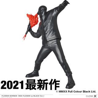 メディコムトイ(MEDICOM TOY)のバンクシー フラワーボンバー (RED FLOWER w/BLACK ver.)(その他)