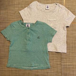 PETIT BATEAU - プチバトー 半袖 Tシャツ 2枚  18m 81cm