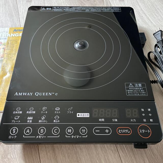 ★mayさん よろしくお願いします★ スマホ/家電/カメラの調理家電(調理機器)の商品写真
