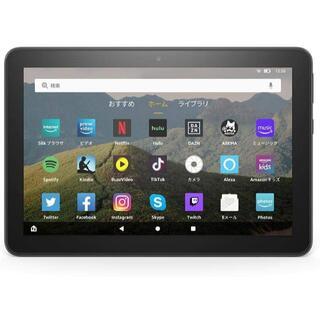 Fire HD 8 タブレット ブラック 32GB 第10世代