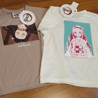 シマムラ(しまむら)のタグ付き ねずこ Tシャツ 2枚 120(Tシャツ/カットソー)