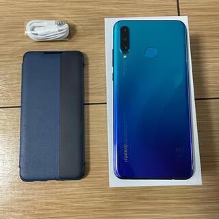 HUAWEI - HUAWEI P30 lite ピーコックブルー 64 GB SIMフリー