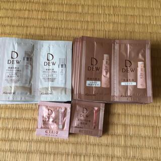 デュウ(DEW)のDEW 美滴 化粧水 乳液 美容液 サンプルセット(サンプル/トライアルキット)