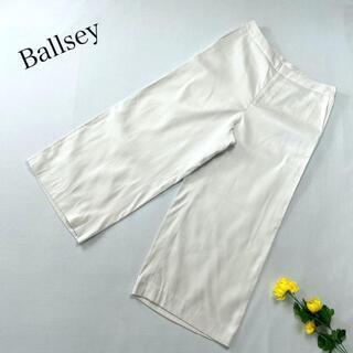 ボールジィ(Ballsey)の♪美品♪ Ballsey オフホワイト ゆったり ワイドパンツ トゥモローランド(バギーパンツ)