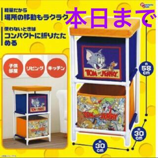 ディズニー(Disney)のトムとジェリー 2段収納BOX(棚/ラック/タンス)