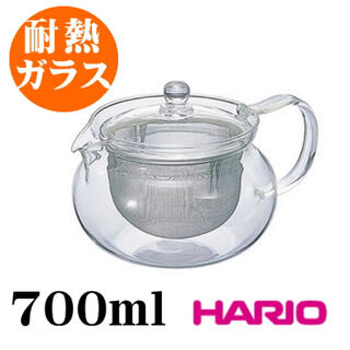 ハリオ(HARIO)の耐熱ガラス 茶茶急須 700ml CHJMN-700ml ハリオ 送料無料(容器)