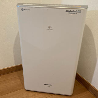 Panasonic - パナソニック F-YC120HLX[ハイブリッド式 衣類乾燥除湿機
