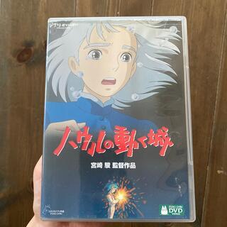 ハウルの動く城 DVD