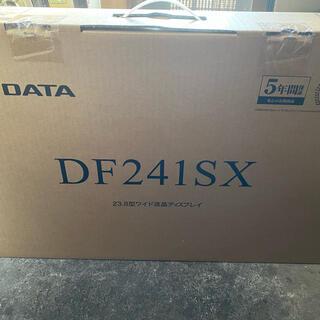 アイオーデータ(IODATA)の23.8インチ ディスプレイ(ディスプレイ)