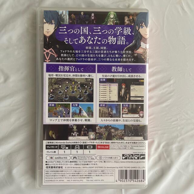 任天堂(ニンテンドウ)のファイアーエムブレム 風花雪月 Switch エンタメ/ホビーのゲームソフト/ゲーム機本体(家庭用ゲームソフト)の商品写真