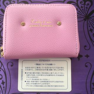 シマムラ(しまむら)の新品しまむらコインケース ピンク(コインケース)