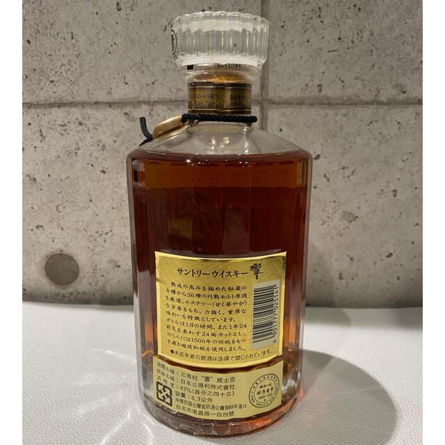 サントリー(サントリー)のサントリー 響17年 1899 旧ラベル 首描き付 食品/飲料/酒の酒(ウイスキー)の商品写真