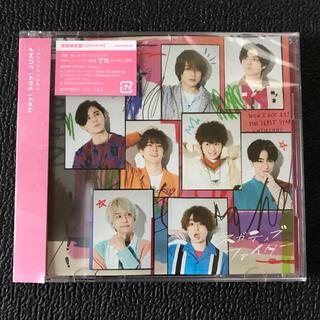 ヘイセイジャンプ(Hey! Say! JUMP)の「ネガティブファイター」Hey!Say!JUMP 初回限定盤1 CD+DVD(ポップス/ロック(邦楽))