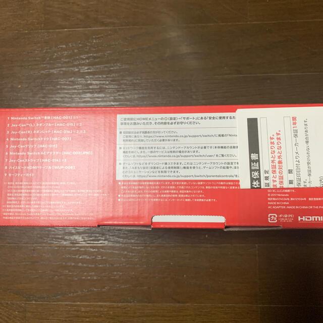 Nintendo Switch(ニンテンドースイッチ)のニンテンドーSwitch 本体 エンタメ/ホビーのゲームソフト/ゲーム機本体(家庭用ゲーム機本体)の商品写真