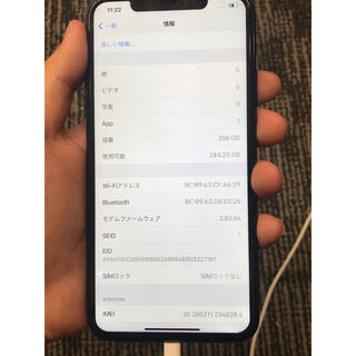 Apple - iphone 11 pro max 256gb simフリー
