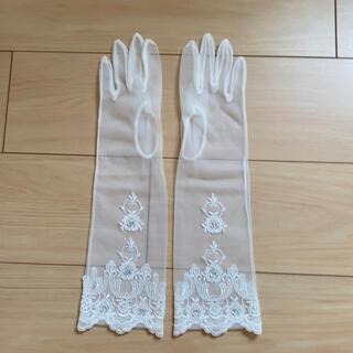 シェリー(CHERIE)のタカミブライダル♡ウェディンググローブ(手袋)
