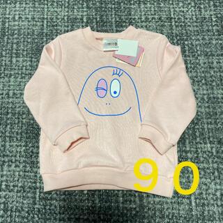 シマムラ(しまむら)のバーバパパトレーナー 90(Tシャツ/カットソー)
