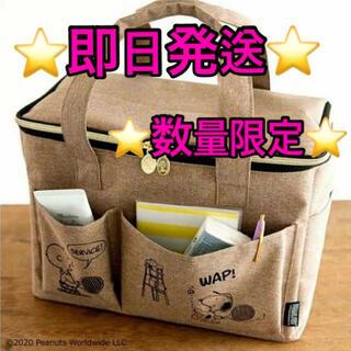 大人気★ トラベルバッグ スヌーピー マザーズバッグ 旅行バッグ トートバッグ(マザーズバッグ)