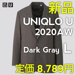 UNIQLO - 【新品】ユニクロ U テーラードジャケット ダークグレー L セットアップ可能
