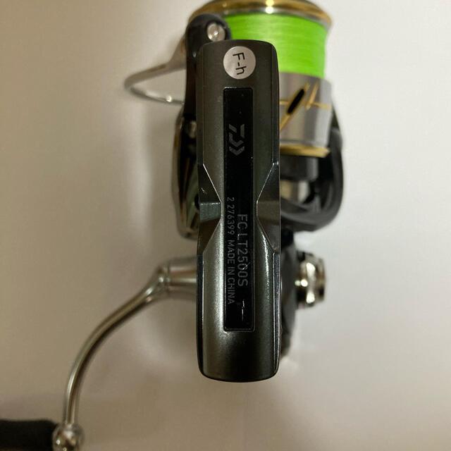 DAIWA(ダイワ)のルビアスFCLT2500S(1時間限定 最終価格) スポーツ/アウトドアのフィッシング(リール)の商品写真