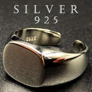 印台リング 指輪 カレッジリング シルバー925 刻印あり 17A F