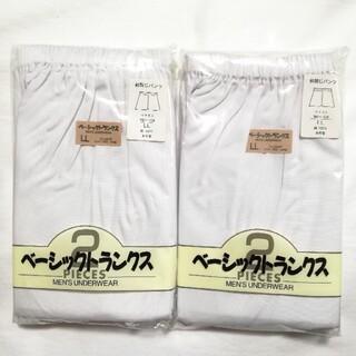 LL 4枚セット 前閉じ トランクス 綿100% 日本製 メンズ(トランクス)