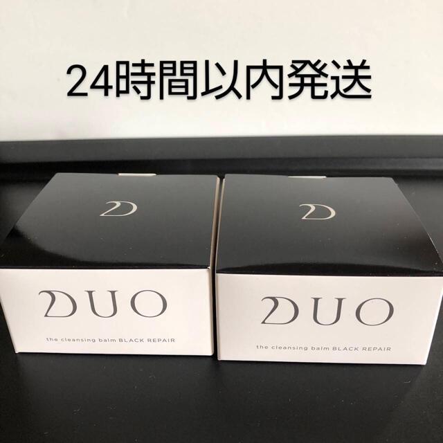 DUO デュオ ザ クレンジングバーム ブラックリペア 90g コスメ/美容のスキンケア/基礎化粧品(クレンジング/メイク落とし)の商品写真