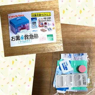 エポック(EPOCH)のお薬と救急箱5お薬セットB(その他)