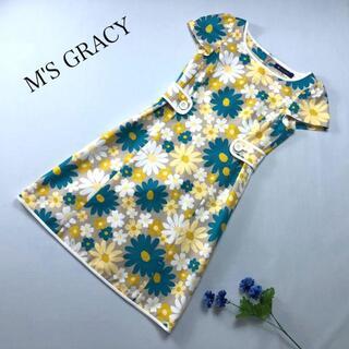 エムズグレイシー(M'S GRACY)のM'S GRACY フラワー ひまわり ワンピース 裏地付き カラフル 春夏(その他)