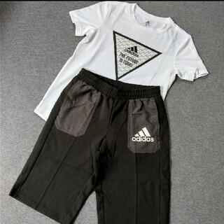 アディダス(adidas)の新品!adidas アディダス Tシャツとハーフパンツ150(Tシャツ/カットソー)