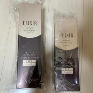 ELIXIR - エリクシールアドバンスド しっとりセット