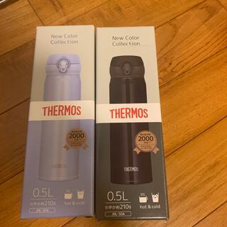THERMOS - サーモスステンレス水筒 0.5l 2箱