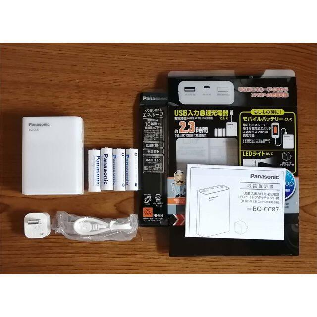 Panasonic(パナソニック)のパナソニック充電器 K-KJ87MCC40L 単3形エネループ×4本付き 新品 スマホ/家電/カメラのスマートフォン/携帯電話(バッテリー/充電器)の商品写真