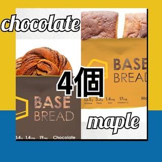 【新品】ベースブレッド/チョコレート2*メープル2個/低糖質パン/ダイエット食品