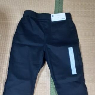 ジーユー(GU)のクロップドレギンスパンツ BLACK  (クロップドパンツ)