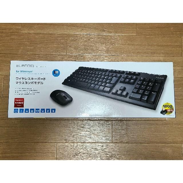 ELECOM(エレコム)のワイヤレスマウス ワイヤレスキーボード 無線キーボード TK-FDM063BK スマホ/家電/カメラのPC/タブレット(PC周辺機器)の商品写真