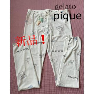 gelato pique - 新品!gelato pique ジェラートピケ レギンス スパッツ 夏用